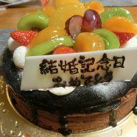 2013年 G・W九州  長崎 佐世保へ 結婚記念日と最終日長崎空港