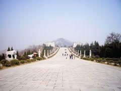 西安の歴史を味わい尽くす4日間 【3】遺跡巡り(2008/1/5)
