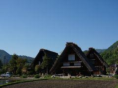 名古屋からレンタカーで…初夏の白川郷を見に行こう!