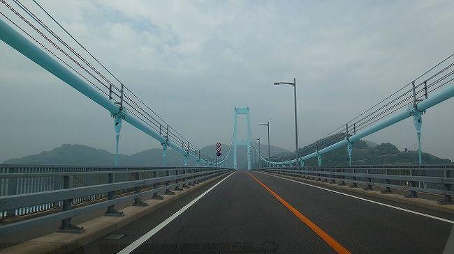 広島の中心部から、呉市の中心部を抜けて下蒲刈島までのドライブです。<br /><br />ナビ任せでしたが、広島呉道路の入り方や、安芸灘大橋の通行など、ナビが無ければいかほど迷ったか知れませんでした。<br /><br />写真は、安芸灘とびしま街道の西の起点・・・安芸灘大橋