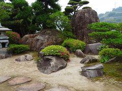 庭園紀行(127)・・・下蒲刈島 松濤園の観光 下巻