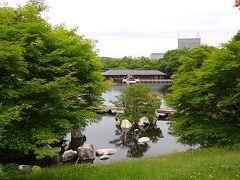 庭園紀行(130)・・・三景園の観賞 中巻