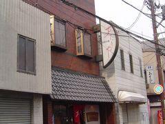 尼崎市の元出屋敷商店街にある、お好み焼き屋の「あたりや」をたずねて
