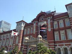 2013年GW☆上野~東京観光
