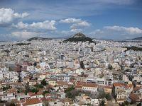 ギリシャ&エーゲ海クル〜ズ10日間。o○ (1)パルテノン神殿がそびえるアクロポリスの丘へ
