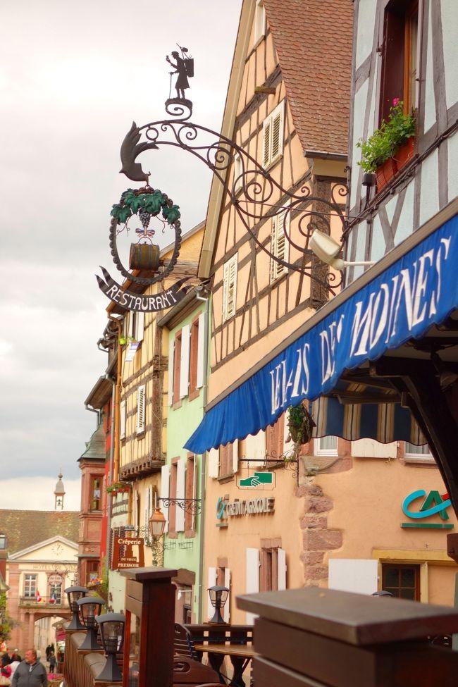 コルマールから十数キロのところにある「アルザスの真珠」と表現されるリクヴィル。フランスの最も美しい村にも認定されている美しい町です。<br /><br />周りはブドウ畑が広がるのどかなな環境に、絵本に載っているようなコロンバージュの建物が建ち並んでいます。あちこちに可愛い看板が顔をのぞかせ、村の雰囲気をより魅力的にしています。色とりどりの花々と合わさってとても素敵な風景が広がっています。<br /><br />午前中は、エギスハイムを訪れ、午後はここリクヴィルでひとときを過ごします・・・