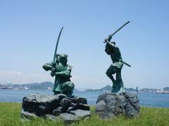 不思議の国、中津・豊後高田から、最後は門司港レトロまで(三日目・完)~日本の近代化を支えた北九州の重工業の繁栄と関門海峡の歴史を偲ぶ、九州入門編の旅でしょう~
