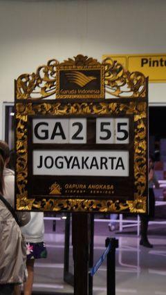 PARIWISATA JOGJA(1)デンパサールから国内線でジョグジャカルタへ移動して、コロニアル建築の美しいフェニックスホテルへ。