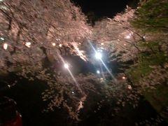 また弘前に行っちゃった。