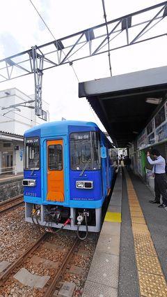 福岡出張,秋月旅行2-甘木鉄道甘木線に乗る!
