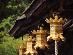 熊野三山への旅【1】~川湯温泉と熊野本宮大社~