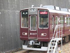 2013年6月関西鉄道旅行1(阪急・能勢電鉄)