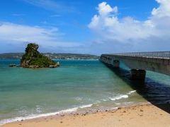 2011年09月沖縄 2日目