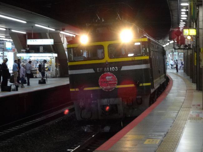 九州から北海道へ線路は続く、日本1の長距離列車にのって日本海沿いを北上する。