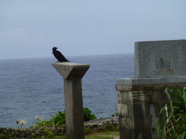 先回、波照間島に行ったときは、べたなぎというのがわかったので急遽予定を変更して、日帰り波照間島観光でした。<br />でもやっぱりゆっくりと島を楽しみたいので、今回は2泊です。<br />欠航しやすい高速船なので、石垣島に着いた翌日から行くことにしました。<br />欠航したら予定を変えてほかの島に行けばいいからね。<br /><br />でもいつもラッキーな私は予定通りいけてしまいました。