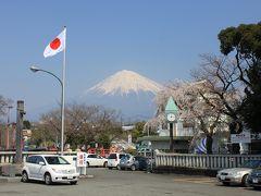 (祝)富士山 世界遺産登録