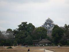 2012年 春の18きっぷ旅 ①  ~岡山後楽園と岡山城~