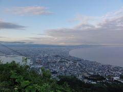 きままに函館一人旅
