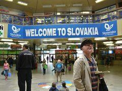 プラハに行く前にブラチスラヴァで途中下車