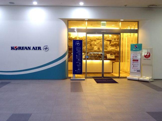 プンギョンマルで韓国最後のお食事をした後は、帰国便にチェックインをして韓国を出国します。<br /><br />イミグレーション通過後は、最後のショッピングと免税店で買った商品の受け取りをして、出発時刻までKALラウンジで過ごします。<br />