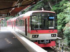 2013年6月関西鉄道旅行2(叡山電鉄、京阪交野線)