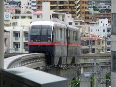 見栄橋から那覇空港へはゆいレールが便利です。