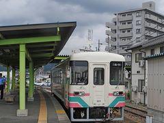 福岡出張,秋月旅行5-再び甘木鉄道,帰京