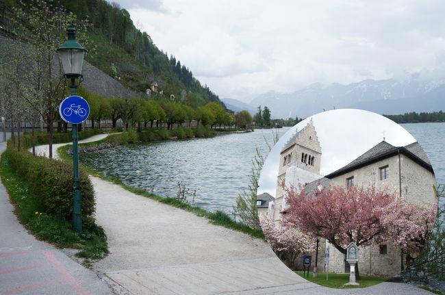 スイス・オーストリア12日目の5月2日(木)は、次に、<br />11:18キッツビュール〜12:14ツェル・アム・ゼーの鉄道に乗り、ツェル・アム・ゼーへ行きます。<br />ツェル・アム・ゼーの遊歩道(プロムナード)は、湖水面ぎりぎりのところにあり、歩いていて、気持ちが良いです。