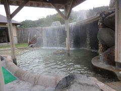 富山出張 チューリップ公園と荘川温泉「桜香の湯」