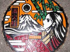 日本全国のマンホールを巡る