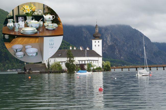 スイス・オーストリア13日目の5月3日(金)は、最初に、<br />8:12ザルツブルク〜8:58アットナング・プッフハイム、9:11アットナング・プッフハイム〜9:28グムンデンの鉄道に乗り、グムンデンへ行きます。<br />グムンデンでは、市庁舎広場から、市庁舎の写真を撮る予定でしたが、トラックが停まっていたので、後回しにしたところ、電車乗り場が、市庁舎広場でなく、フランツ・ヨーゼフ広場の前だったので、撮れませんでした。