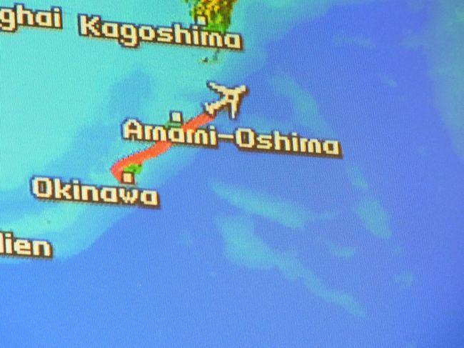 飛行は直線的に太平洋を羽田に向かいますが、沖縄まで来ると国内最長距離ですから 国際線と同様に羽田に向かう方向では一時間余分に掛かるようになっています。<br />フライト時間が長いので、一眠りはしっりと出来ます。