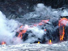 2013.6 マイルで行く初ハワイ!ハワイ島&アウラニ・ディズニー満喫の旅【5】…2日目・大迫力!海に流れる溶岩を見る「溶岩ボートツアー」