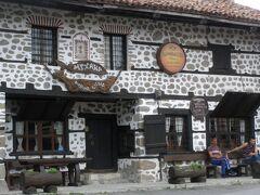 ブルガリア&ルーマニア 【19】バンスコ の町並み 前編