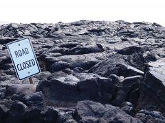 2013.6 マイルで行く初ハワイ!ハワイ島&アウラニ・ディズニー満喫の旅【6】…3日目・のんびり北回り観光