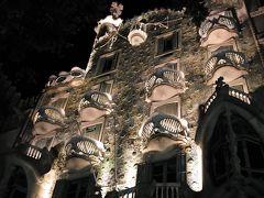 初めてのバルセロナとだいぶ訪れたパリ バルセロナアパート編