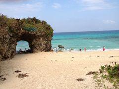 宮古島旅行 5 三日目 砂山ビーチ・池間島
