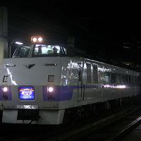 廃止間近の特急「まりも」号で道東へ(その1、豪雨の中を旅立ち札幌へ)