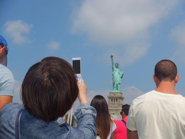 10年以上ぶりにニューヨークに再訪です。前回訪れた時は9.11の直後で混沌としたいましたが、<br />現在はWTCの再建も順調に進んでおり、力強さを感じました。<br /><br />いつ来てもパワーをもらえる街です。またすぐに行きたいなぁ・・・。<br /><br />