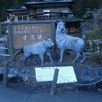 子連れ旅行 静岡 大井川鉄道SL・寸又峡温泉