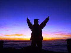 2013.6 マイルで行く初ハワイ!ハワイ島&アウラニ・ディズニー満喫の旅【7】…4日目・マウナケア・星空観測&サンライズツアー