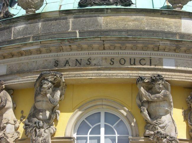 ドイツ旅行38日間の記録です。<br />メインは城及び宮殿。<br /><br />まずはベルリン・ポツダム編。<br /><br /><br />