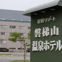 モニターに当選☆ 行くぜ、東北! 夏の「星野リゾート 磐梯山温泉ホテル」
