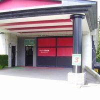 出張ついでの…#1 (^^ゞ 閉館してしまったフェラーリ美術館