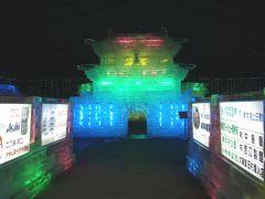 白樺湖で開催の茅野氷燈祭り2008
