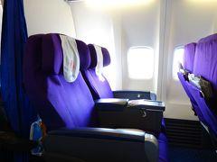 中国東方航空 MU748 ビジネスクラス 関西国際空港発 → 上海浦東国際空港