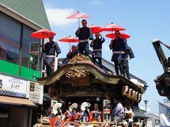 成田祇園祭は見どころたっぷり~山車・屋台の総引きから、最後の総踊りがクライマックスです~