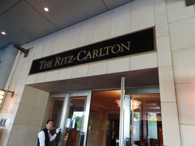 大阪であまりにも良かったリッツカールトン☆<br /><br />東京に行くならやっぱり泊まりたいと思い<br />1泊はリッツカールトンのクラブフロアにて宿泊~♪<br /><br />贅沢なひと時が過ごせましたぁ(^-^)<br />