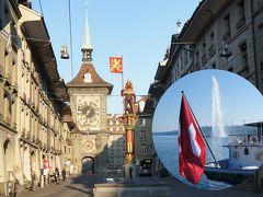 春の到来は雪も溶けスイス旅行のシーズン