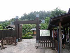 大河ドラマ「八重の桜」の舞台の地を巡る旅・・・④会津武家屋敷